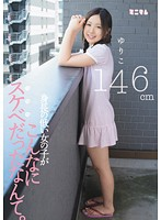 MUM-047 - Japanese Adult Movies - R18.com