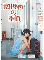 MUM-051 - Japanese Adult Movies - R18.com