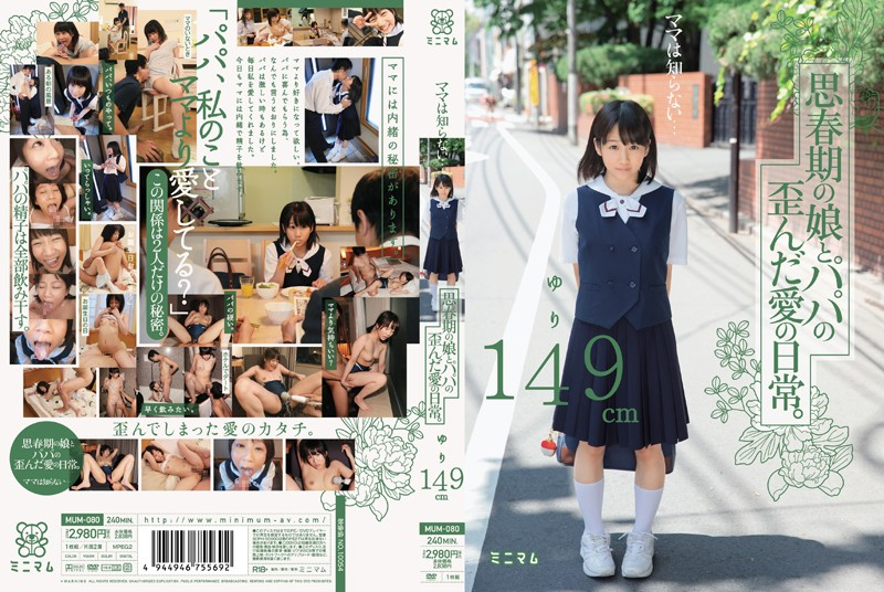 [MUM-080] Forget about Mom Yuri 149cm