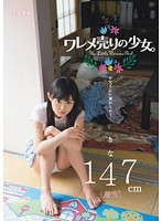 MUM-087 - Japanese Adult Movies - R18.com