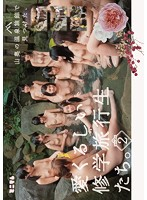 Cute Schoolgirls on a School Trip I Found in a Hot Spring Hotel in the Mountains Season 2 Download