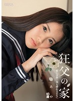 MUM-293 - Japanese Adult Movies - R18.com