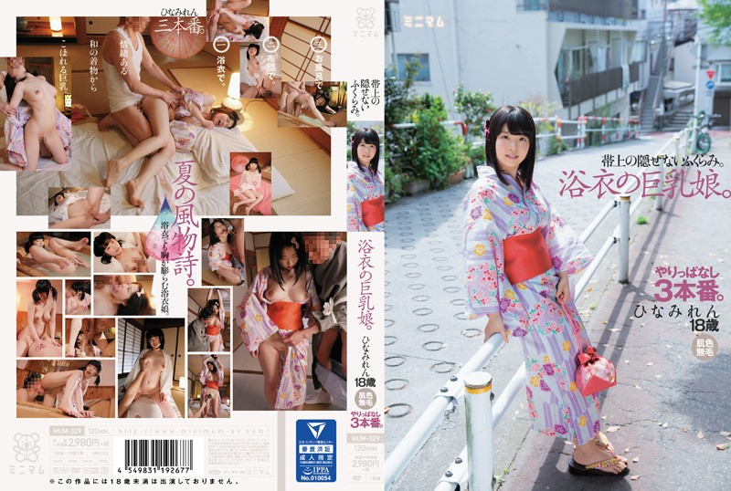 MUM-329 She Can't Hide That Bulge Above Her Sash A Big Tits Girl In A Robe A 3 Fuck Buffet Ren Hinami Pale Skin, A Hairless Pussy