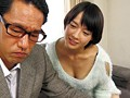 Manipulating Father-In-Law, Ai Mukai preview-2