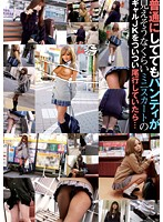 I Was Following A High School Girl In Miniskirts So Short You Could Almost See Her Panties... 下載