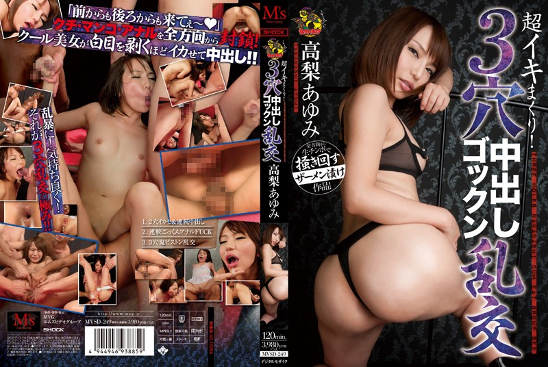 Cumming Hard! Three-Hole Creampie-Swallow Fuck Ayumi Takanashi