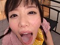 Maso Swallow Angel Mao Hamasaki preview-7