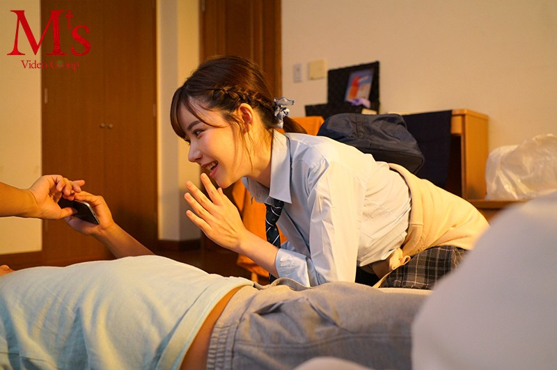 MVSD-410 I Wish My Stepsister Would Stop Bothering Me While I'm Studying! She Uses My Cock To Study Blowjob Techniques – Accidental Creampie Edition – Eimi Fukada