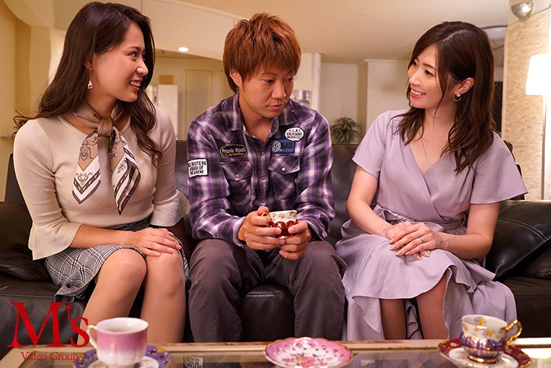 [MVSD-413] Elegant And Refined - Celebrity Stepsisters In Their 30's Enjoy Creampie Sandwich Sex - A Slutty Threesome That Keeps Going Until My Cum Is Dripping Out Of Them - Hikari Yoshizawa, Miho Tono