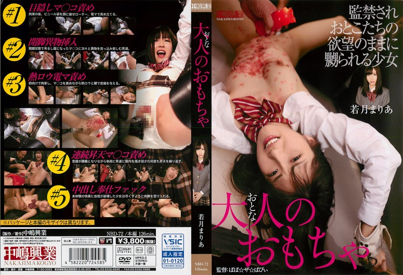 NBD-072 japanese sex videos Adult Toys Mari Wakatsuki a