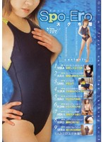 Erotic Sports Swimsuit Collection 下載