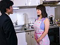 My Neighbor Was A Housewife Whore 4 Rika Goto preview-3
