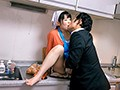 My Neighbor Became A Whore For My Neighbor 5 Ren Hinami preview-4