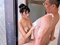 My Wife Is Now The Neighbor's Lover 9 ~Ramming A Big Cock In Her Pussy~ Nao Jinguji preview-3