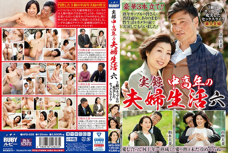 NFD-029 True Story The Married Lives Of Middle Age Couples Three Couples' Satisfying Sex Lives
