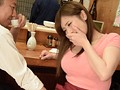 (ngod00002)[NGOD-002] I Want You To Hear My Cuckold Tales - The Wife That Was Taken By A Regular At The Bar Azumi Chino Download 2