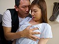 The Big NTR Winning Hand This Housewife Was Stripped Naked By Her Husband's Mah Jong Playing Partner Ann Sasakura preview-1