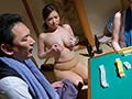 The Big NTR Winning Hand This Housewife Was Stripped Naked By Her Husband's Mah Jong Playing Partner Ann Sasakura preview-5
