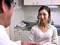 Please Listen To My Cuckold Tale Of Woe This Beautiful Married Woman Wife Was Told She Was So Beautiful Over And Over Every Time They Met And After 6 Months Of This She Finally Fucked Him Kanna Abe preview-2