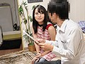 Wife In Training Please Sign Here... Aoi Kururugi preview-2