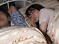 Wife In Training Please Sign Here... Aoi Kururugi preview-3