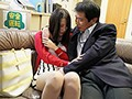 Wife In Training Please Sign Here... Aoi Kururugi preview-5