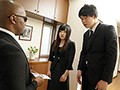 Condolence Cuckolding With A Black Man. A Black Guy Turned Up At A Funeral At The Family Home And He Gave My Wife His Condolences With His Big Black Cock. Akane Hirate preview-1