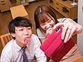 The Japan Cuckold Fucking Awards This Is A True Story, My Wife Always Takes Control Of Things At Our Household, And My Employee Is Good At Sweet Talk (And Has A Baby Face And A Big Cock) And Successfully Seduced My Wife... Akari Mitani preview-7