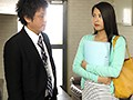 Temporary License Wife 3, Please Stamp It... Miho Tono preview-6