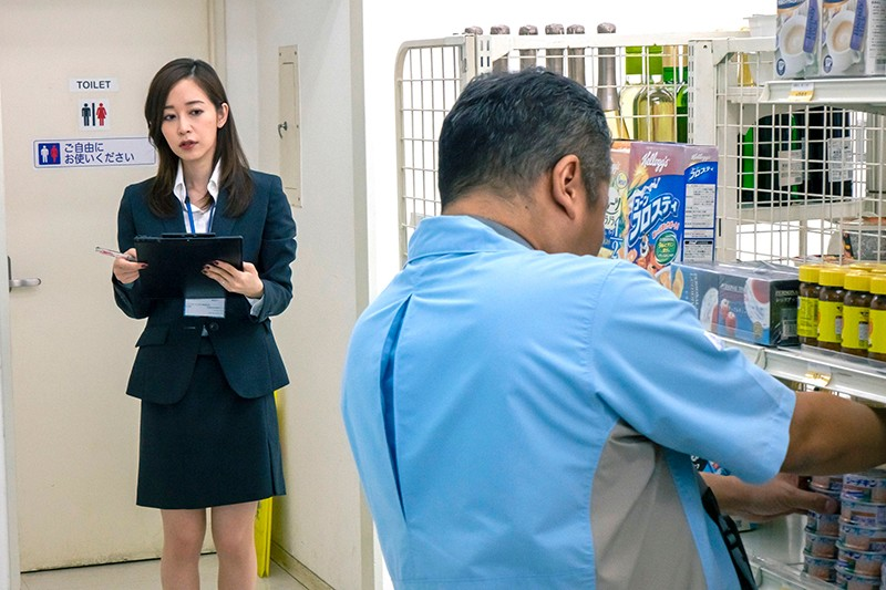 [NGOD-141] A Woman Who Works At The Headquarters Of A Convenience Store Company 3 Upstream Peachy Ass Piston-Pounding Thrusts Yu Shinoda