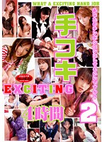 4 Hour EXCITING Handjob Special 2 Download