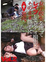 AV video of the abduction and rape of a school girl vol. 2 Download