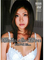 Teasing Beautiful Housewife and Forcing Her to Swallow Cum Saki Matsuda Download