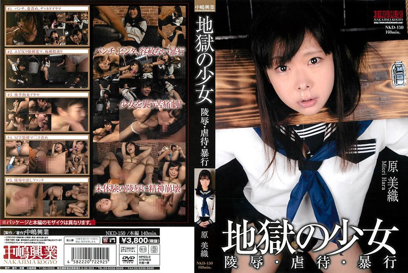 NKD-150 jav best The Barely Legal Girl From Hell. A*****t, A***e, R**e. Miori Hara