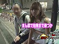 TAXI NTR We're Found This Loving Couple Who Missed The Last Train Home! Since We Happen To Be Going In The Same Direction, Do You Mind If I Give Your Beloved Girlfriend A Ride? preview-6