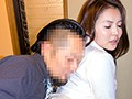 Wife's Company Party Video 21 Cosmetics Sales Incentive Party Version preview-3