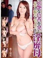 A Slutty Mom Who Tempts Her Son's Best Friends With Her Alluring And Horny Body Download
