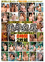 Ripe And Mature Sex 22 Old Couples In Shamefully Ecstatic Sex 8 Hours Download