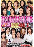 MADAM CLUB The Association For More Pleasurable Living For Senior Citizens Deluxe Edition 450 Minutes Download