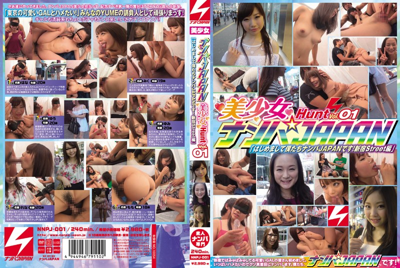NNPJ-001 Picking Up Girls in JAPAN – Beautiful Girl Hunt Vol. 01 (Hello We Are Picking Up Girls