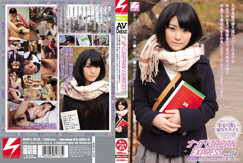 NNPJ-015 Picking Up Girls JAPAN EXPRESS Vol. 04. The Beautiful Girl I Picked Up On Her Way Home