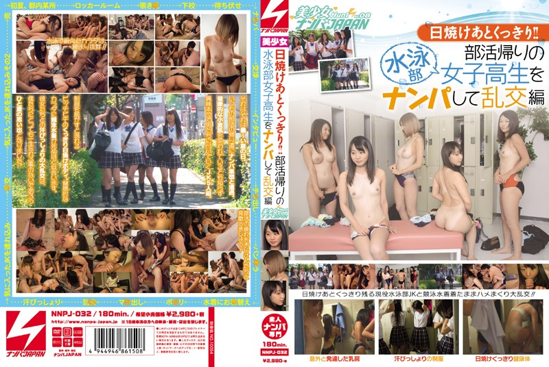 NNPJ-032 Picking Up Girls in Japan: Hunting Barely Legal Girls  Vol. 8 with Bold Tan Lines!!