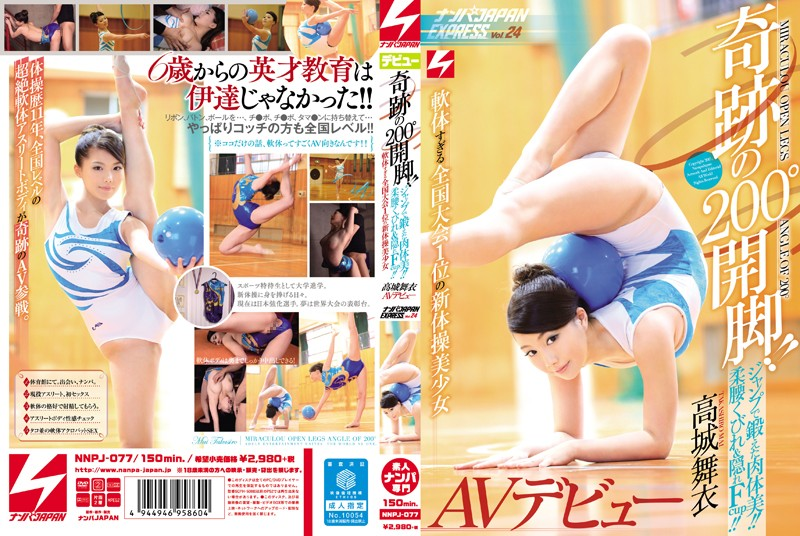 NNPJ-077 ?The Beautiful Body That Has Been Trained With Jumps!! Her Flexible Waist And Hidden F Cup Tits!! The Incredibly Limber, Beautiful Rhythmic Gymnast Who Came First In A National Meet. The Porn Debut Of Mai Takashiro. Pick-Up JAPAN EXPRESS vol. 24