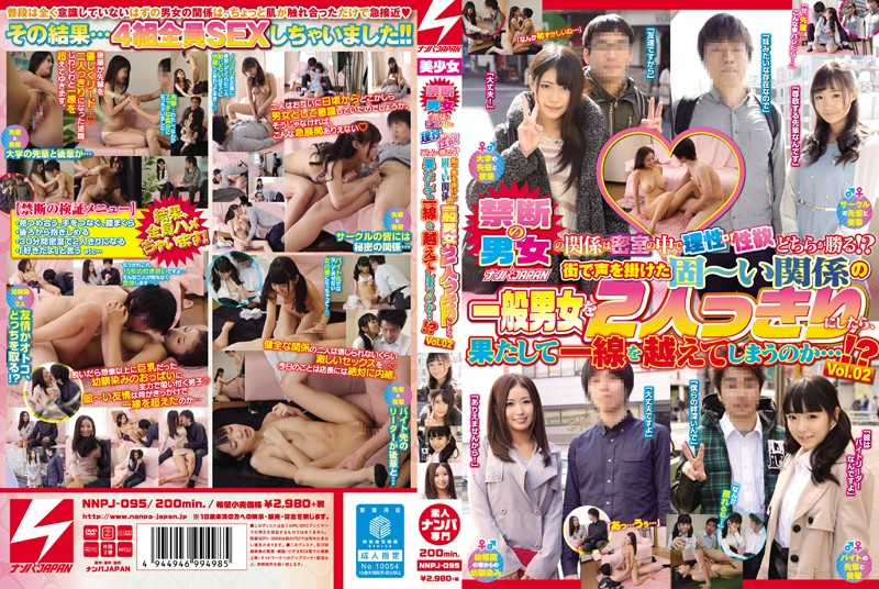 NNPJ-095 Men And Women Forbidden To Fuck Alone Together Behind Closed Doors: Which Will Prevail, Lust Or Reason?! We Ordinary Found Girls And Guys In The Street With Formal Relationships And Get Them Alone... Will They End Up Crossing The Line?! vol. 02