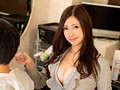 Wife Begging To Be Impregnated. Hairdresser, Kayo Niimura preview-10