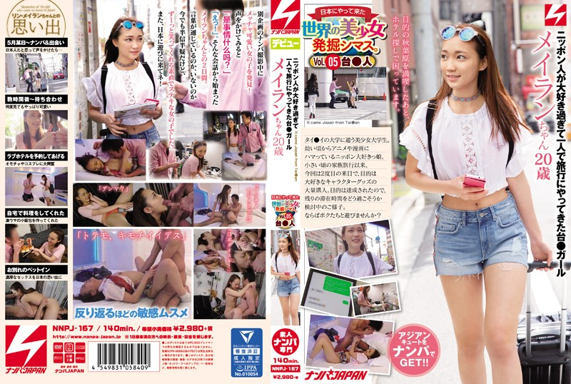 NNPJ-167 We Find Beautiful Girls From Around The World Vol.05. From Tai***. The Cute Tai**nese Girl Who Loves Japanese People So Much, She Traveled Here By Herself, Meiran, 20 Years Old