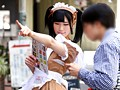 Maid Cafe Girl Kanon AV Debut Since She Wants To Be An Idol And Goes To Adult Actress Events,We Had Her Become One Herself!! Pick-Up On Demand vol. 4 preview-10
