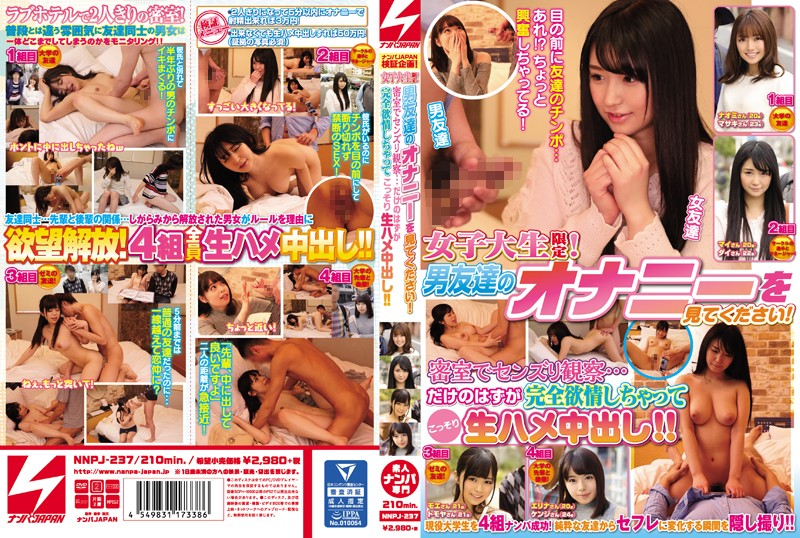 NNPJ-237 College Girls Only! They Want to Watch Their Male Counterparts Jerk Off! They Start Off Peeping in Secret But Soon are Overcome with Lust and Take Raw Fucking Creampies!!