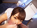 A Resident Of A City Condominium Apartment A Bored And Horny Housewife Saya (Not Her Real Name) Age 24 She's Making Her Creampie AV Debut Behind Her Husband's Back!! We Filmed Her For A 1 Month While She Relieved Her Stress Picking Up Girls Upon Request vol. 13 preview-3