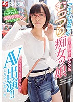 We Met This Fan Fiction Magazine Loving Otaku In Akihabara Named Emi (Who Works As A Programmer) Who Is Secretly A Horny Slut 23 Years Old Her Adult Video Debut!! NANPA JAPAN EXPRESS vol. 89 Download